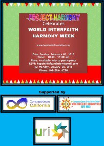 Project Harmony Celebrates World Interfaith Harmony Week @ THE COLONY CLUBHOUSE | Irvine | California | United States